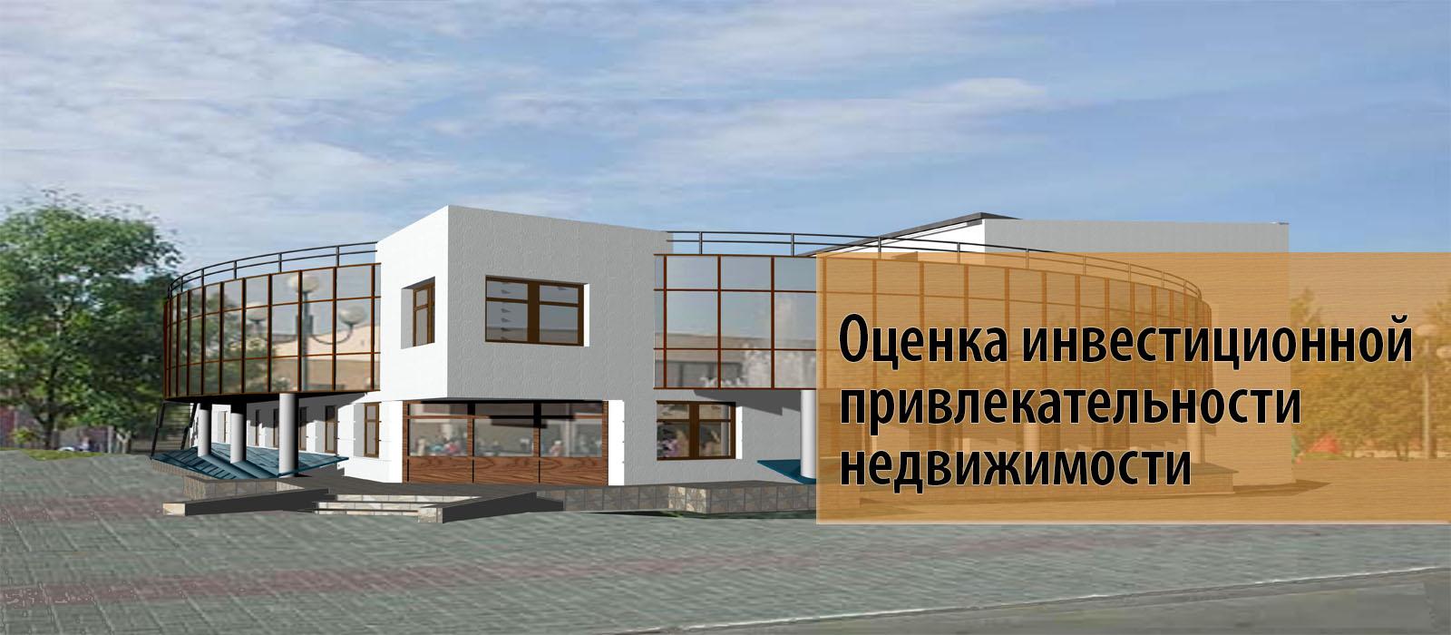 и.а бланк инвест проект и его фазы развития